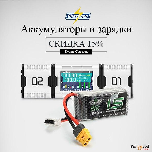 https://cs541602.vk.me/c836320/v836320084/2b61c/-DH_xcPOxU0.jpg