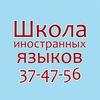 LingvostudiA - иностранные языки в Чебоксарах