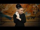 Михаил Идов feat. Ёлка - А я тебя нет [OST Оптимисты] (2017)