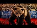 Армия России во всей красе!
