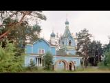Русь еще жива. Иеромонах Роман Матюшин. Дф, 2012