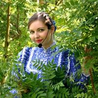 Екатерина Марухина