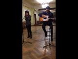 Женя Шевченко (читает под гитару)