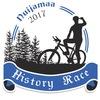 Приключенческая велогонка HISTORY RACE