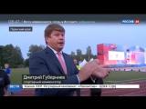 Новости на «Россия 24» • Чемпионат мира по летнему биатлону стартует в Чайковском