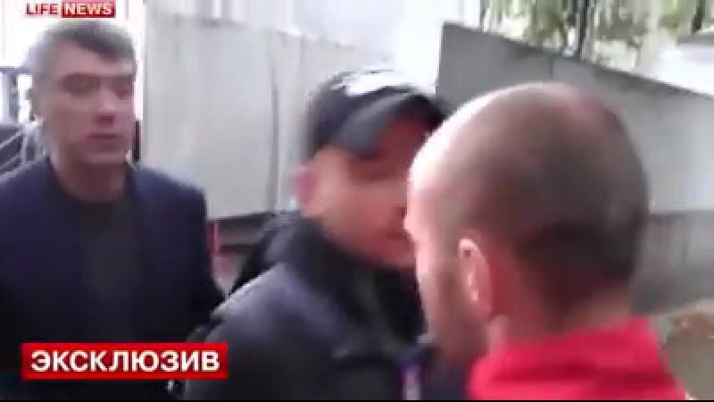 Борис Немцов знал, как разговаривать с провокаторами.