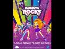 Девочки из Эквестрии 2 Радужный рок(Rainbow Rocks)2014