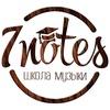 7 Notes – Школа музыки в Подольске