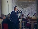 ☭☭☭ Валерий Золотухин - Я к тебе со всею душой (1989) ☭☭☭
