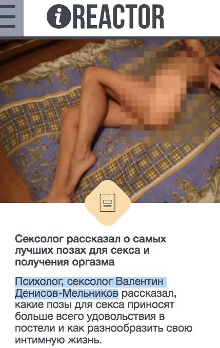 Лучшие позы секса форум