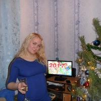 Инна Василенко