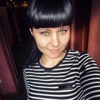 Юлия Максакова