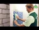 Как правильно уложить мозаику