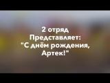 Техно-ART 6 _ Видео №3