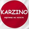 Karzino - Картины на холсте