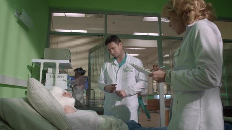 Склифосовский 4 сезон 22 серия Склиф 4 Марина Костя и пациентка Марина Олег Лада