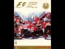F1 1999. 06. Гран-При Канады, гонка