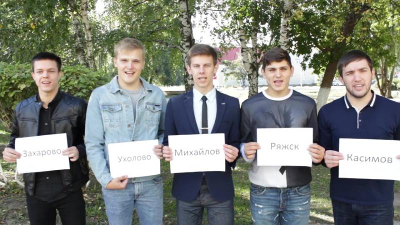 Группа поддержки Евгении Егоровой, Рязанская область