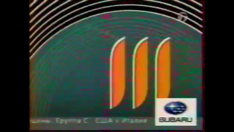 (staroetv.su) Фрагменты мини-заставок 7 новостей (7ТВ, 01.09.2005-31.08.2006)