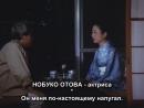 Кендзи Мидзогути Жизнь кинорежиссера 1975 Aru eiga kantoku no shogai