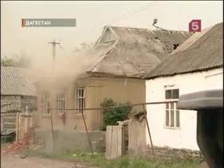 61. 28.05.11 1124 В дагестанском селе Чонтаул ликвидирована группа боевиков