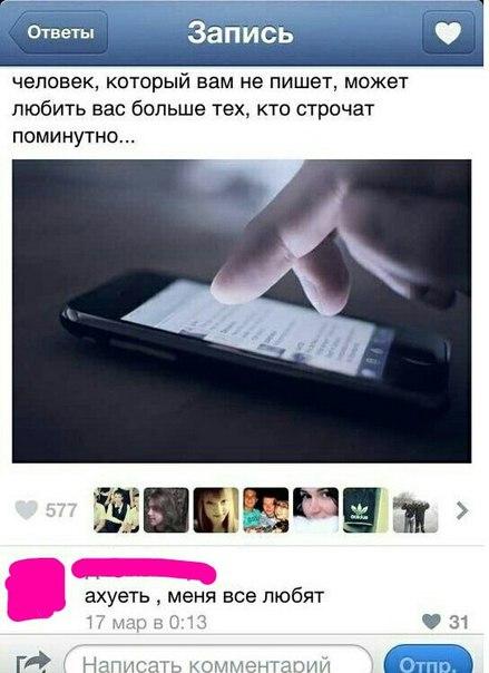 Фото №456239203 со страницы Алексея Мальцева