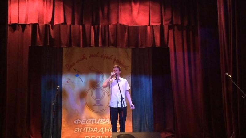 Сергей Касьянов на районном фестивале эстрадной песни