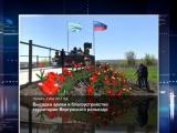 ГТРК ЛНР. Очевидец №10. 2 мая 2017г.