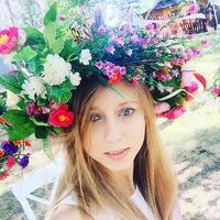Светлана Царегородцева