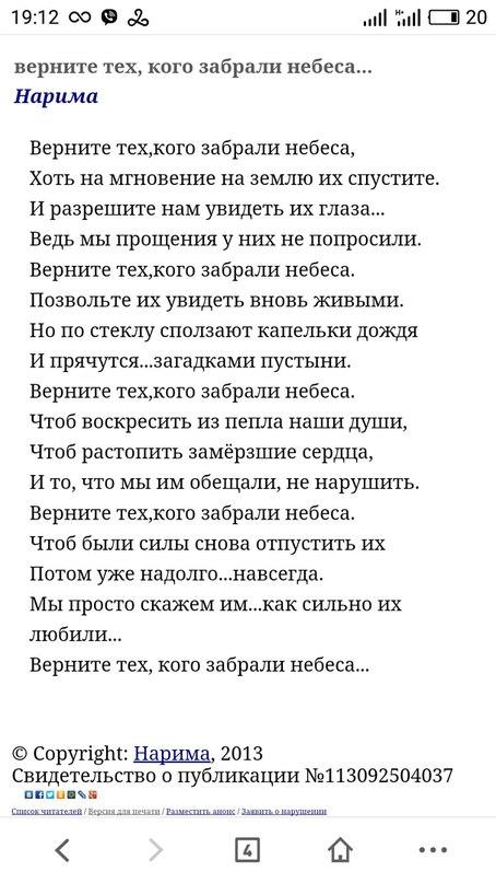 Танюшка Мейська | Львов
