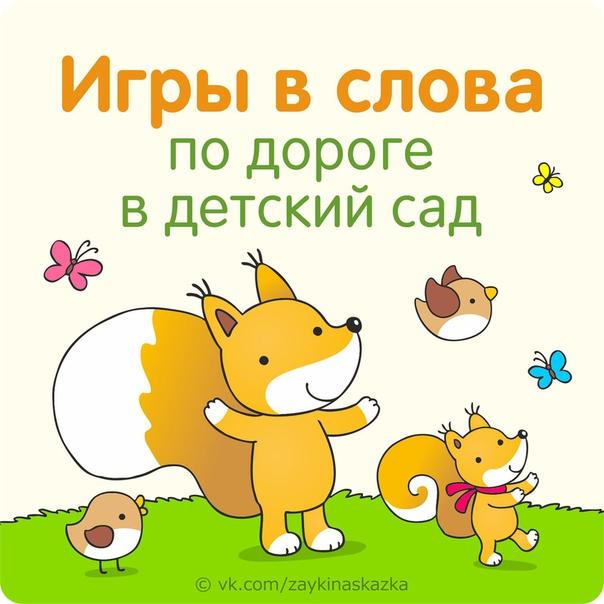 https://pp.userapi.com/c836320/v836320737/3c59e/JsJyXrVsbVM.jpg