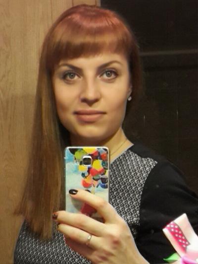 Полина Топоркова
