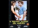 Тонкое очарование греха (1987) Италия