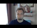 Психотерапия.Вопросы и ответы 11/1. Врач-психотерапевт, психолог