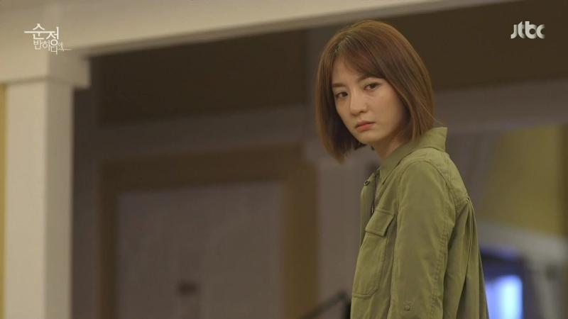 [11 серия] Влюбиться в Сун Чжон / Влюбиться в Сун Чон / Падение в невинность / Я влюбился в Сун Чжон