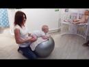 Тизер видеозаписи семинара Динамическая гимнастика для малышей