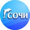 """СОЧИ"" салон красоты | Петрозаводск"