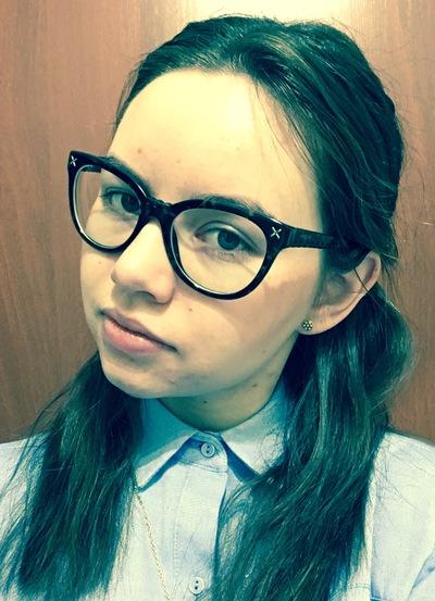 Саша Вахрушева