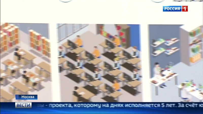 В Новой Москве построили самую большую школу в столице
