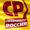 СПРАВЕДЛИВАЯ РОССИЯ Тульская область