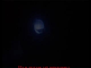Сектор газа - Нас ждут из темноты
