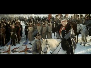 Война и мир. Серия 4. Пьер Безухов. 1965-1967