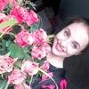 Veronika Pikulina