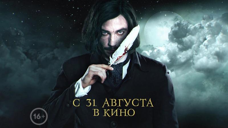 Gogol (Dark Night) 30sec sub_H.1080p
