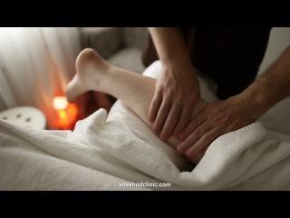 Ортопедический массаж стоп в Центре остеопатии и массажа Восход