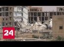 ООН: положение Ракки продолжает ухудшаться из-за авиаударов коалиции США
