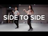 Side to Side - Ariana Grande ft. Nicki Minaj Mina Myoung Choreography