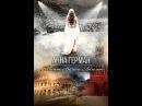 Сериал Анна Герман. Тайна белого ангела Anna Herman. Mystery of white angel Сезон 1 Серия 10