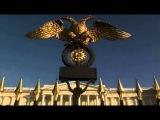 Красуйся, град Петров 3 сезон 19 серия Зодчие Александр Хренов Иван Балбашевский  ...