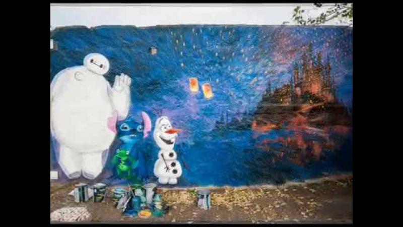 граффити на стене для детской площадки